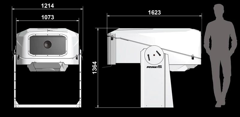 vrain 35K projector housing